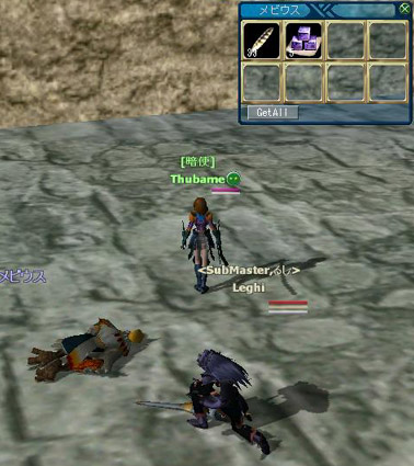 20060216021707.jpg