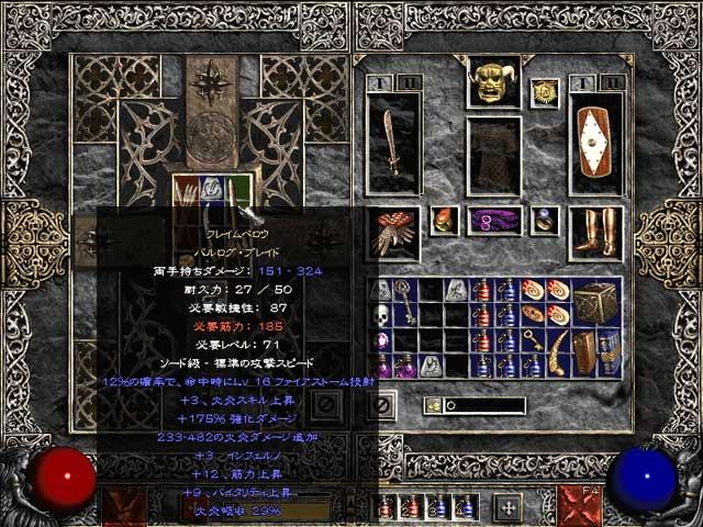 Screenshot15.jpg