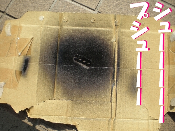 suteⅡ-2