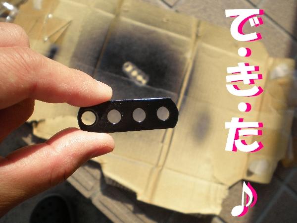 suteⅡ-3