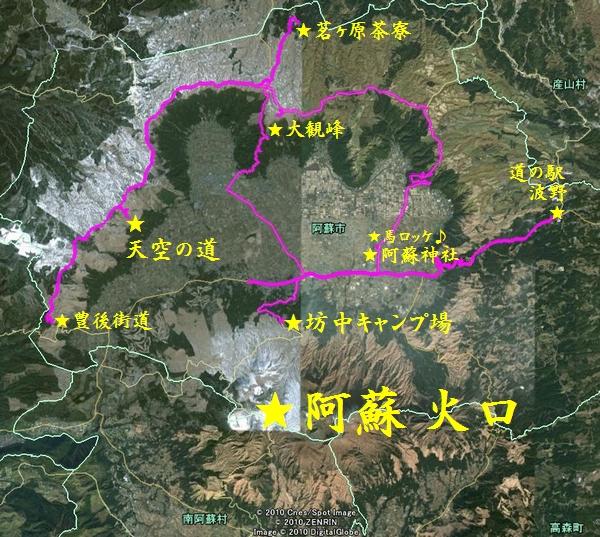 2010_09_20MAP-B600-537.jpg