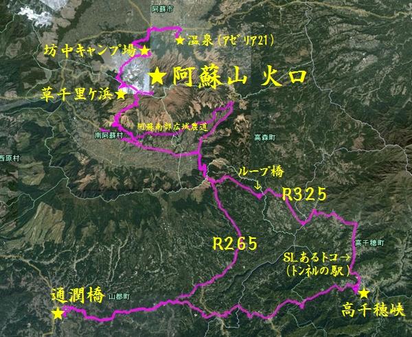 2010_09_21MAP-B.jpg