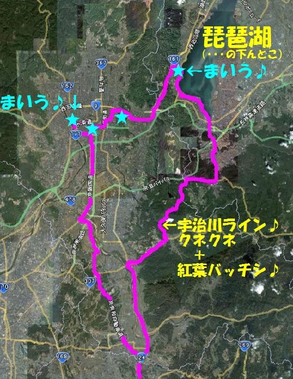 2010_11_28MAP600-775.jpg