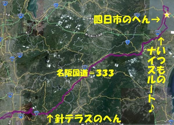 2010_12_12MAP600-433.jpg