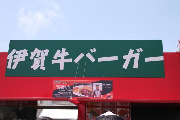 2011-8tai40.jpg