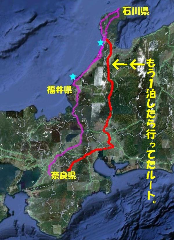 2011_04_30のMAP