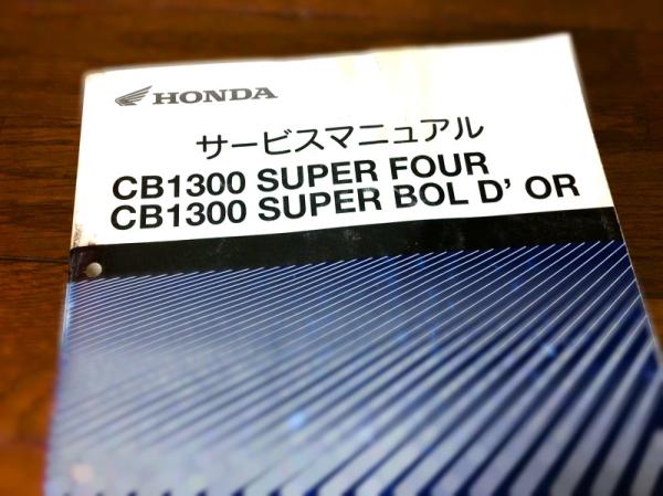 CB-m01