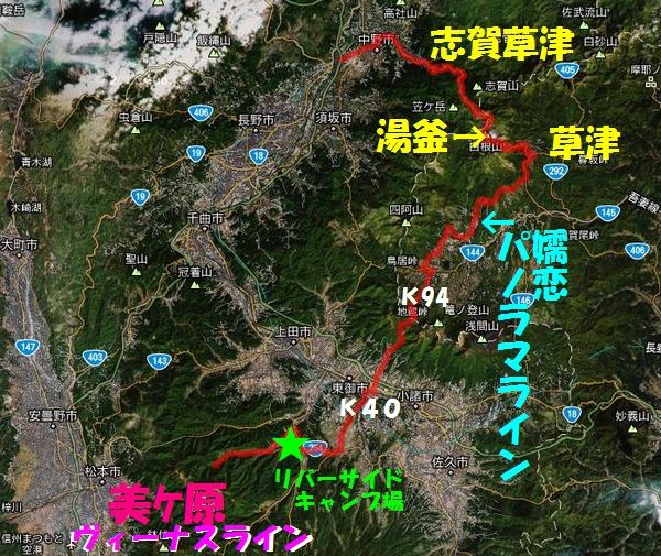 MAP2011_09_23