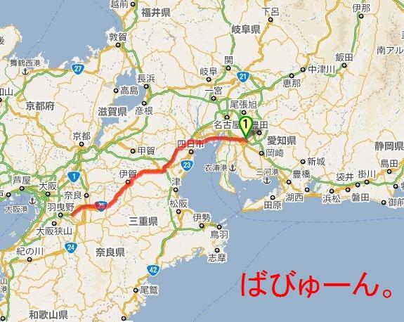 2011_06_19MAP1.jpg