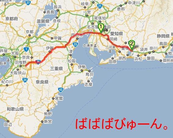 2011_06_19MAP2.jpg