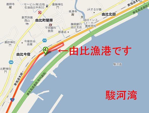 2011_06_19MAP4.jpg