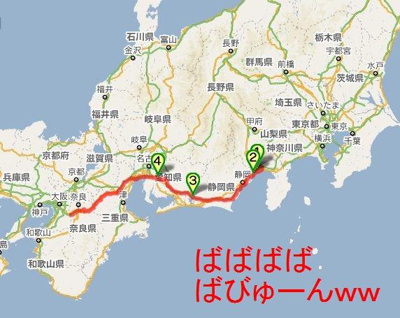 2011_06_19MAP6.jpg