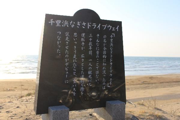 2011isikawa-58.jpg