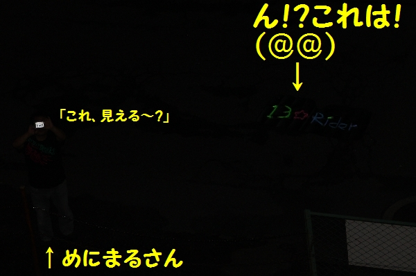 41IMG_1340k.jpg