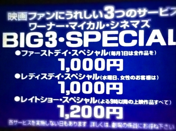 5IMG_1310.jpg