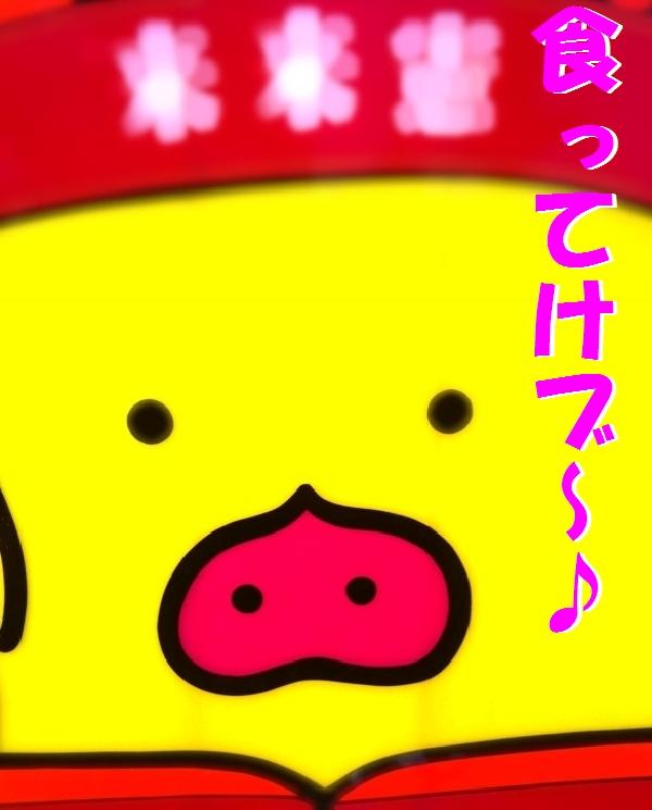 6IMG_0583.jpg