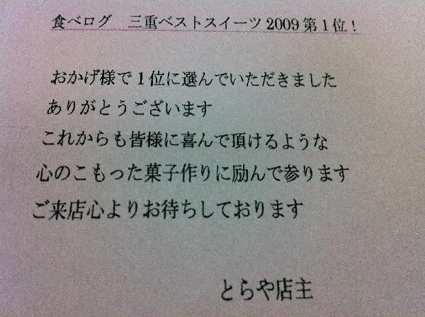 6IMG_2160.jpg
