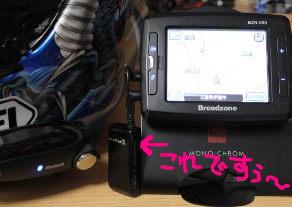B+COM101.jpg
