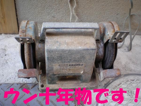 BS-kumi10.jpg