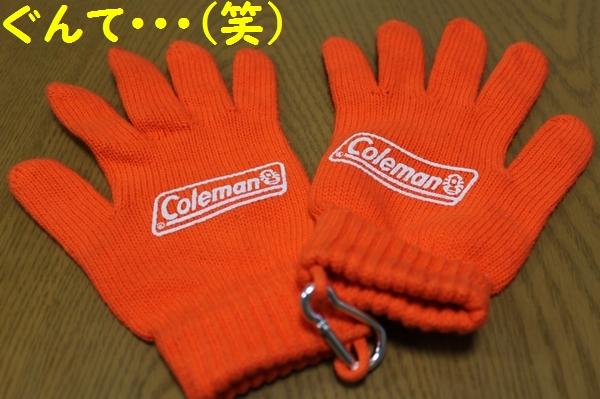 Coleman-L2.jpg