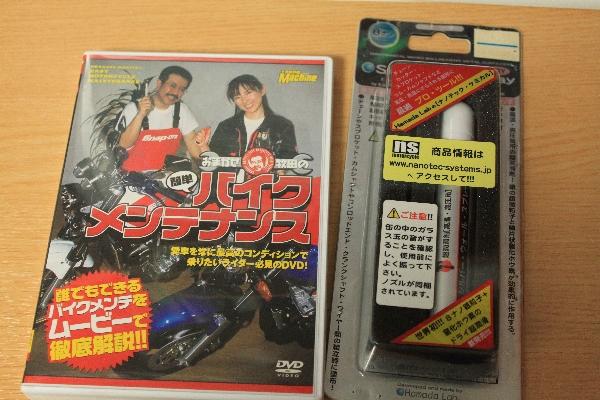 DVDsp-7.jpg