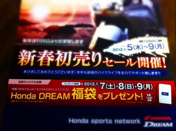 Dream-6.jpg