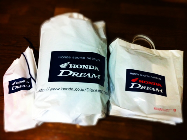 Dream-7.jpg
