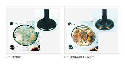 F-1800k.jpg