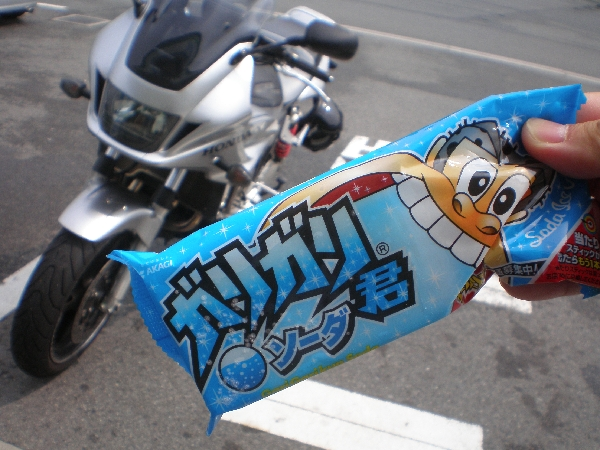 F-jyerato3.jpg
