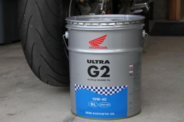 G2oil-1.jpg
