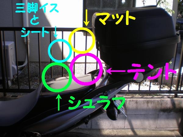 GIVI-S6.jpg