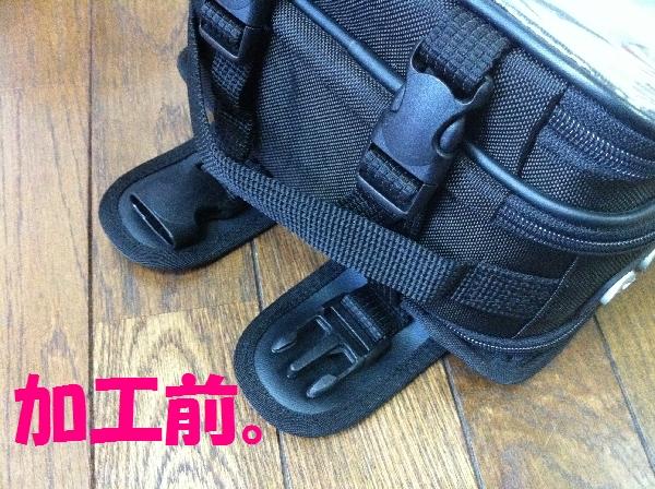 GW-Bag-3.jpg