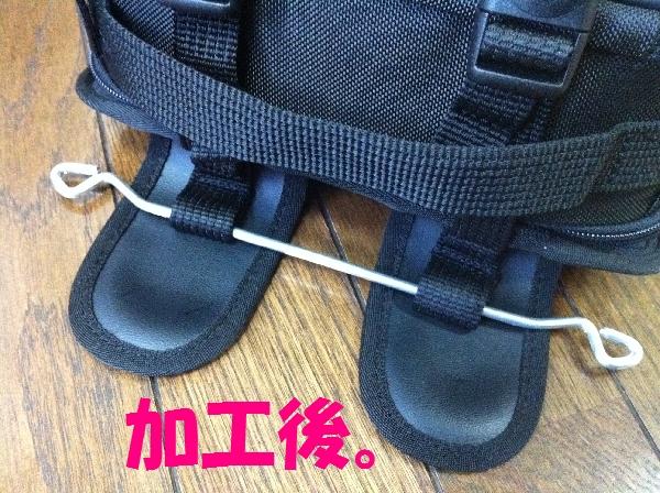 GW-Bag-4.jpg