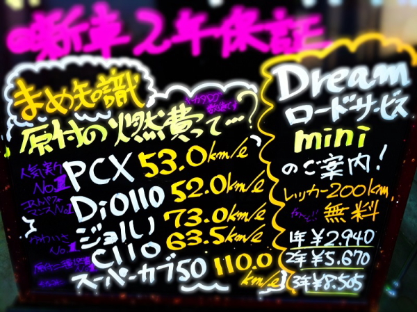 Himitu-k12.jpg