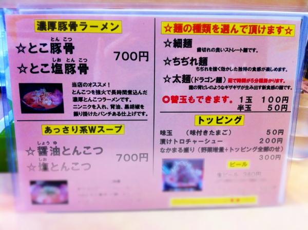 Himitu-k5.jpg