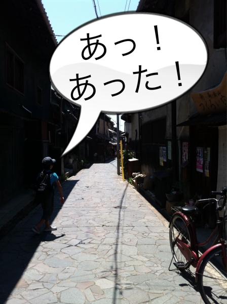 Hiro21TT.jpg