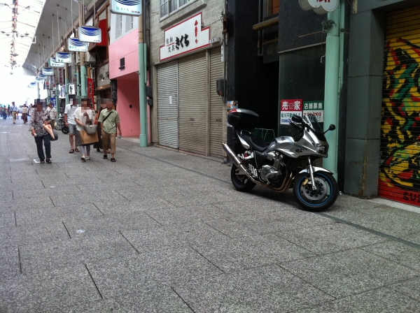 Hiro30.jpg