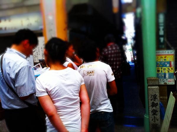 Hiro32.jpg