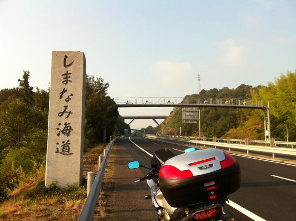 Hiro44.jpg
