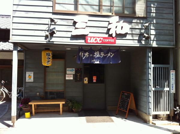 Hiro80.jpg