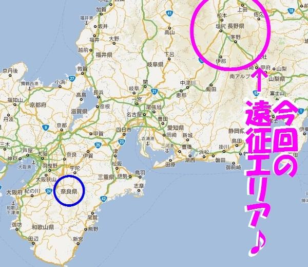 MAP-xx.jpg