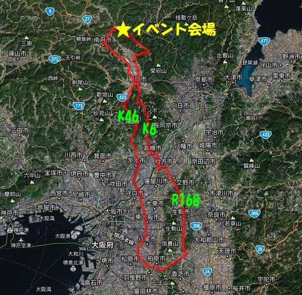 MAP2011_10_09.jpg