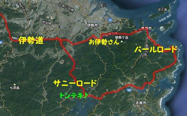 MAP2012_01_08(373.jpg