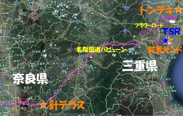 MAP600-381_20101107142147.jpg