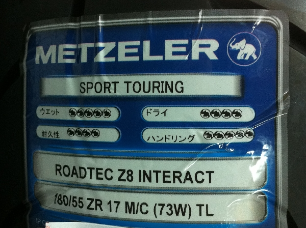 METZELER9.jpg