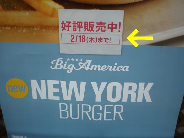 NY-B5.jpg