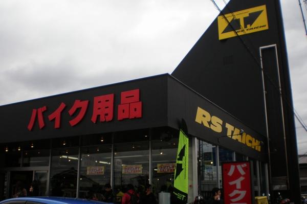 New-taichi.jpg