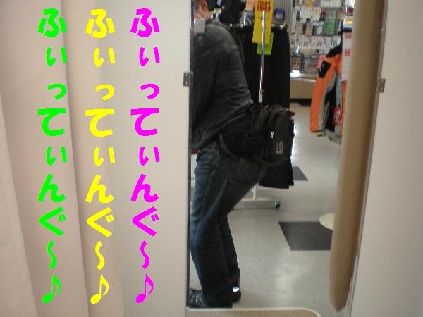 Ntaichi11.jpg