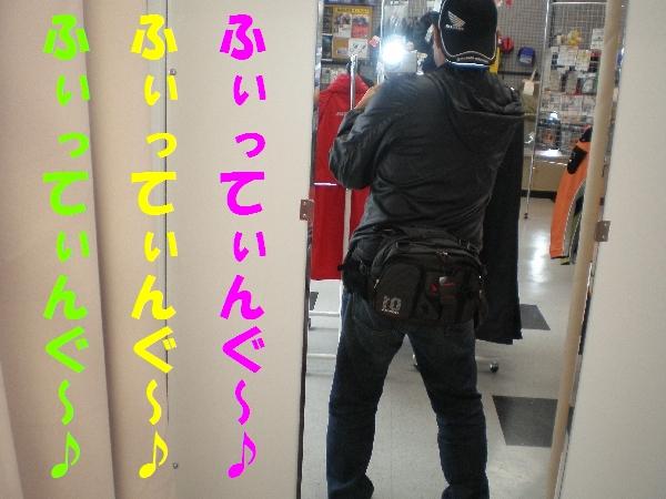 Ntaichi12.jpg