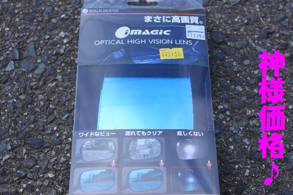 OPTICAL-3.jpg